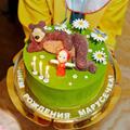 день рождения маруси 3 года